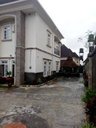 5 bedroom House for sale Efab metropolis Karsana Abuja