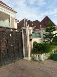 5 bedroom Detached Duplex for sale Gwarinpa Abuja. Gwarinpa Abuja
