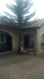 4 bedroom Detached Bungalow House for rent Behind Commodore Hotel area,Elebu  Akala Express Ibadan Oyo