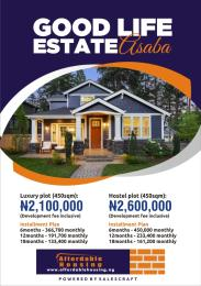 Mixed   Use Land Land for sale 1 minute drive to the delta state Polytechnic and 15 minutes to the Airport. Asaba Delta