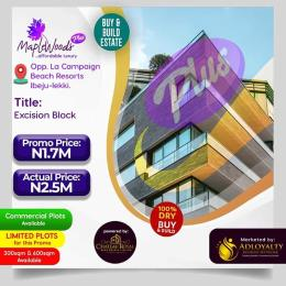 Mixed   Use Land Land for sale Opposite La'Campagne Tropicana Ibeju-Lekki Lagos