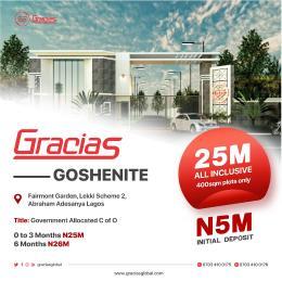 Residential Land for sale Location: Fairmont Garden, Lekki Scheme 2, Abraham Adesanya, Ajah Lagos