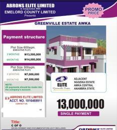 Residential Land for sale Ngozika Estate Awka.(gra) Awka North Anambra