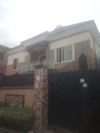 2 bedroom Flat / Apartment for rent - New garage Gbagada Lagos