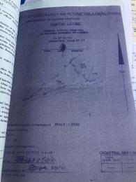 Commercial Land for sale By Conoil Lugbe Abuja