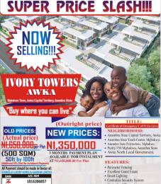Residential Land for sale Mgbakwu Awka North Anambra