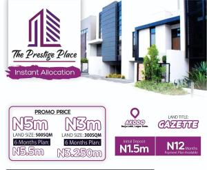 Residential Land Land for sale A Minute Drive From The Lekki Free Zone Express Road. Akodo Ise Ibeju-Lekki Lagos