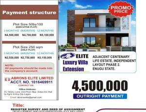 Residential Land for sale 2 Minutes Drive To Centinary Life Estate Independence Layout Phase 2 Enugu Enugu