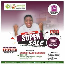 Mixed   Use Land Land for sale Ikorodu Ikorodu Lagos
