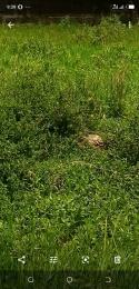 Land for sale Arepo Ogun