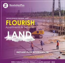 Mixed   Use Land Land for sale Along Orchid Road by Chevron  chevron Lekki Lagos