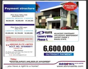 Mixed   Use Land Land for sale Elite Luxury Villa Estate Phase 1 Enugu Enugu