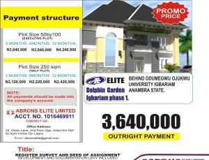 Land for sale Igbariam Phase 1 Anambra Anambra