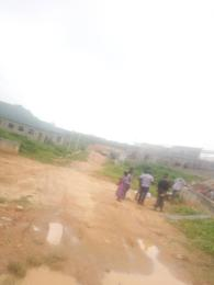 Residential Land Land for sale Asejire area  Egbeda Oyo