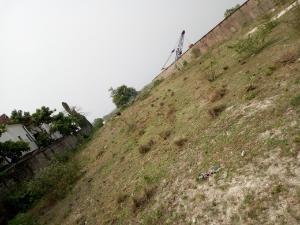 Land for sale Gerald Road Gerard road Ikoyi Lagos