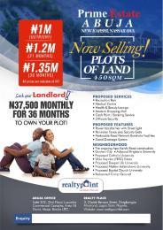 Residential Land Land for sale - Kurudu Abuja