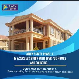 Residential Land Land for sale Amen Estate Phase 2 Off Lekki-Epe Expressway Ajah Lagos
