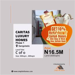 Mixed   Use Land for sale Caritax Luxury Homes Homes Phase 1 Sangotedo Ajah Lagos