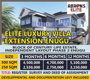 Mixed   Use Land Land for sale Elite Luxury Villa Extension Back Of Centenary Life Estate Independent Layout Phase 2 Enugu Enugu