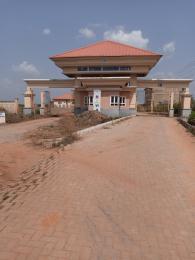 Residential Land Land for sale Bluestone Estate Shelter Prime Arepo Arepo Ogun