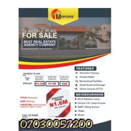 Land for sale 1, sagamu, interchange, Nestle, Ogun State Sagamu Sagamu Ogun