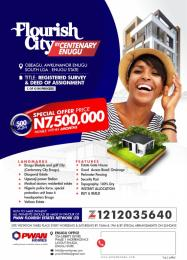 Mixed   Use Land for sale Inside Centenary Estate Enugu Enugu