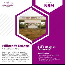 Mixed   Use Land Land for sale Hillcrest Estate Sabon  Lugbe Abuja