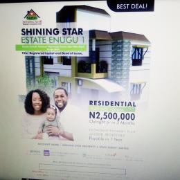 Mixed   Use Land Land for sale Shinning Star Estate Beside Catholic National Pilgrimage Center Akor Nike Road  Enugu Enugu