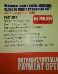 Mixed   Use Land Land for sale Diamond Estate Close To Unizik Permanent Site Awka South Anambra