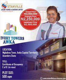 Serviced Residential Land for sale Mbakwu Town Awka Capital Territory Awka South Anambra