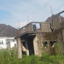 Residential Land Land for sale 2000sqm of land inside Cevic Center new owerri Owerri Imo