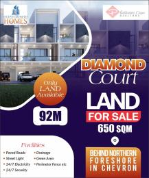 Residential Land Land for sale Diamond Court Estate In Chevron Behind Northern Fourshore chevron Lekki Lagos