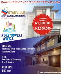 Mixed   Use Land Land for sale IVORY TOWERS MBAKWU ANAMBRA STATE CAPITAL TERRITORY AKWA Anambra Anambra