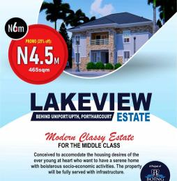 Mixed   Use Land for sale Behind Uniport Choba Port Harcourt Rivers