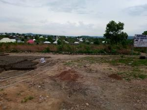 Land for sale Lokoja Kogi