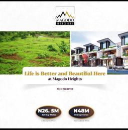 Residential Land Land for sale Ikeja Lagos