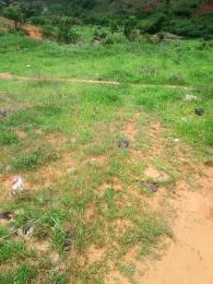 Residential Land Land for sale Nsukka Enugu