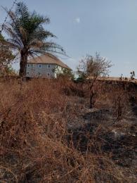 Residential Land Land for sale Okpara Road, Okigwe, 5 Mins. Drive from Okpara roundabout, Okigwe,  Okigwe Imo