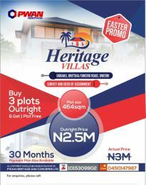 Residential Land Land for sale Ogbaku Onitsha/owerri Road Owerri Onitsha South Anambra