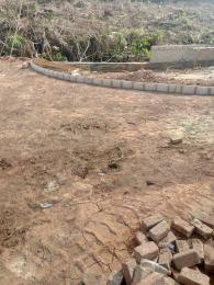 Serviced Residential Land Land for sale Max Gardens PH International  Airport  Omagwa  Ikwerre Rivers