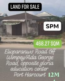 Mixed   Use Land Land for sale Location;Elioparanwo Road Off Wimpey/Ada George Road,,Port Harcourt Ada George Port Harcourt Rivers