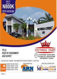 Mixed   Use Land Land for sale Along St. Augustine University Road Epe Lagos