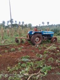 Commercial Land for sale Remo North Ogun