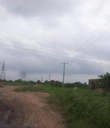 Land for sale Abeokuta Sagamu Express Way Shiun Village Near Owode Egba Sagamu Sagamu Ogun