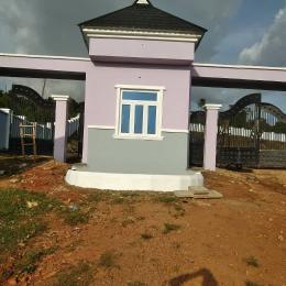 Residential Land Land for sale Elebu Oluyole,5 Minutes From Orita Merin Junction Oluyole Estate Ibadan Oyo