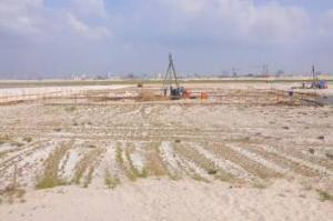 Mixed   Use Land for sale Eko Atlantic Victoria Island Lagos