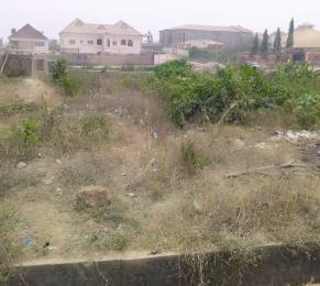 Mixed   Use Land Land for sale Akobo Ibadan Oyo