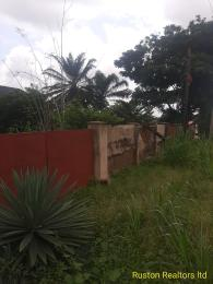 Mixed   Use Land for sale S Jericho Ibadan Oyo