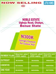 Mixed   Use Land Land for sale Ugboju Road,  Oturkpo Benue