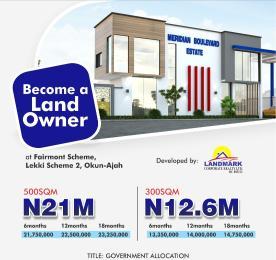 Residential Land Land for sale Meridian Boulevard Estate.  Okun Ajah Ajah Lagos